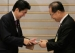Japan Considers Changes to Time-Honored Traditions(翻译)