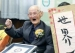 Smiling Japanese Man Is World's Oldest(翻译)