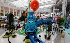 America's Second Largest Mall Opens in New Jersey